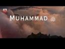 ПРОРОК МУХАММАД да благословит его Аллах и приветствует ДО СЛЕЗ