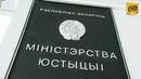 Предупреждение о долгах с помощью СМС введут в Беларуси