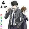 4 апреля Psycho-Pass Психопаспорт Anime Party