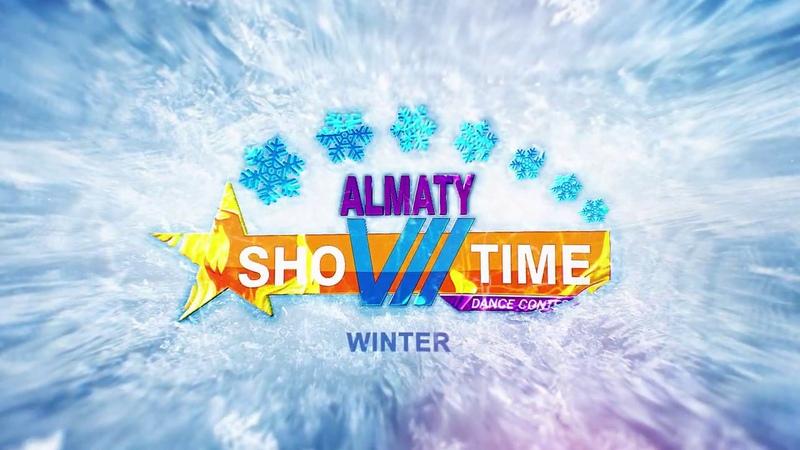 ШКОЛА танцев Айгерим Мы маленькие дети Танцевальный конкурс Show Time 2019 зима