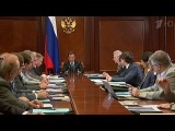 Правительству России поручено оказать помощь пострадавшим и содействие в ликвидации последствий ЧП - Первый канал