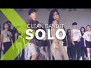 Viva dance studio Clean Bandit - Solo (ft. Demi Lovato) / Jane Kim Choreography
