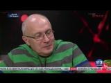 Матвей Ганапольский, журналист, в программе Бацман. Выпуск от 19.12.2017