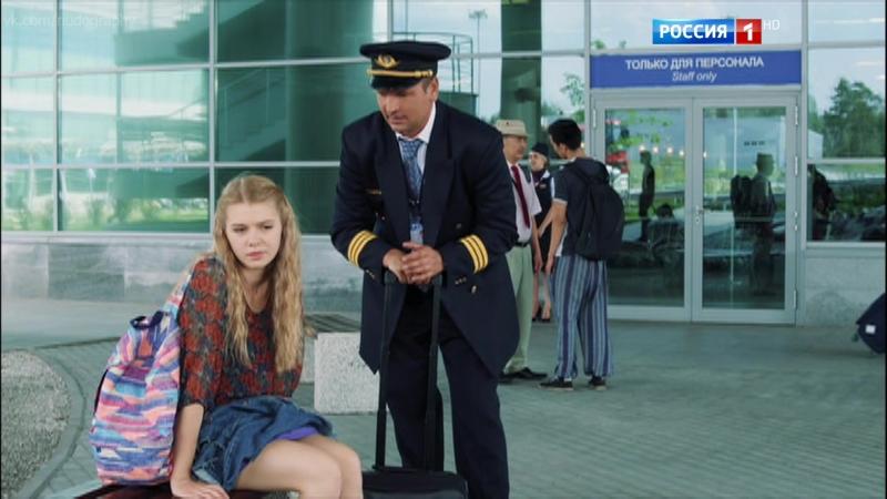 Анастасия Зенкович (Уколова), Кристина Исайкина в сериале Она сбила летчика (2016) - 2 серия (1080i) Голая Ножки