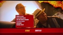 MISSION:IMPOSSIBLE FALLOUT: Menu: Disco Blu-ray / Disco Blu-ray Menu Bonus / Disco 4K Ultra HD