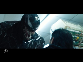 Официальный трейлер фильма «Веном» №2. (2018)