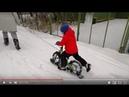 Катаемся на беговеле с лыжами! Small Rider Combo Drift, видео