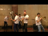 BBB.Музыка в метро Brevis Brass Band.