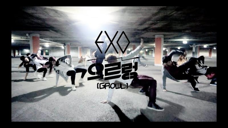 [EAST2WEST] 엑소 (EXO) - 으르렁 (Growl) Dance Cover