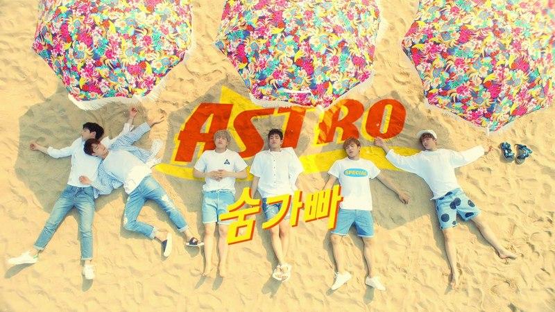 Astro — breathless