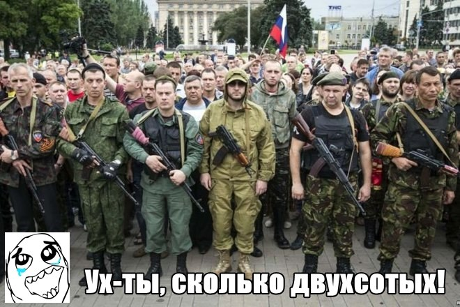 Террористы решили освободить заключенных из СИЗО в Донецке - Цензор.НЕТ 2012