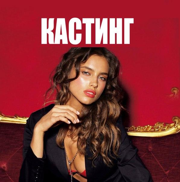 новости шоу бизнеса в казахстане казахстанские музыкальные новости