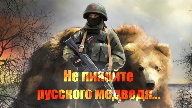 Неудивительно что Россия огрызается - NI