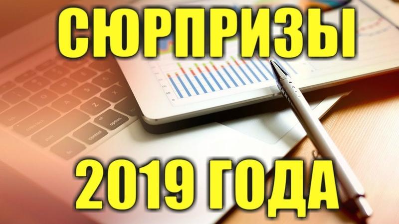 Горячие Новости Форекс 2019 Коллективная Торговля на Форекс