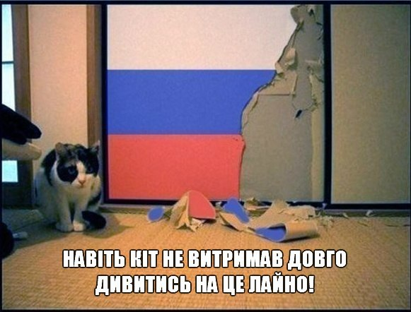 Россия придумала другой способ шпионажа за Украиной вместо беспилотников, - СНБО - Цензор.НЕТ 2568