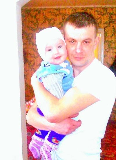 Саша Сависько, 3 марта , Киев, id158003315
