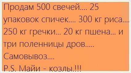 http://cs316116.userapi.com/v316116796/159ca/ey16NOUkj_U.jpg