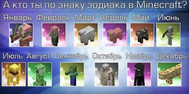 Minecraft | Minecraft Pocket