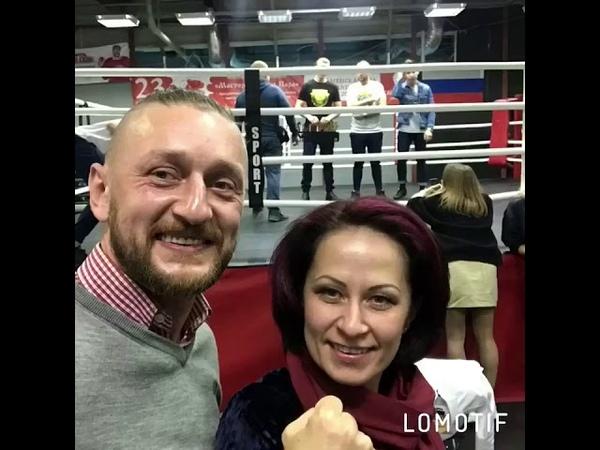 Бокс в VIZASPORT и с участием АРИСТОКРАТ