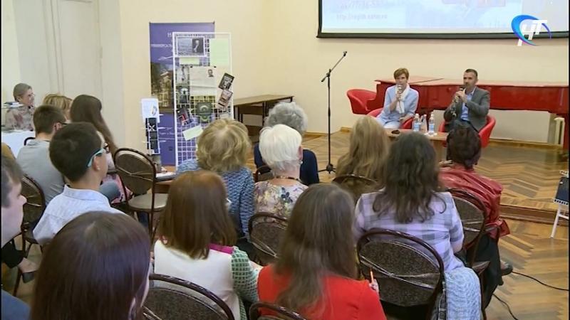 Известный французский писатель Франк Тилье встретился с читателями в Новгородско