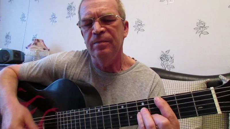 Люблю тебя,люблю одну автор песни Сергей Лукашин