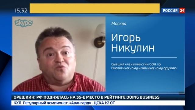 Новости на Россия 24 • Песков объяснил, откуда Путин знает о сборе биоматериала у россиян