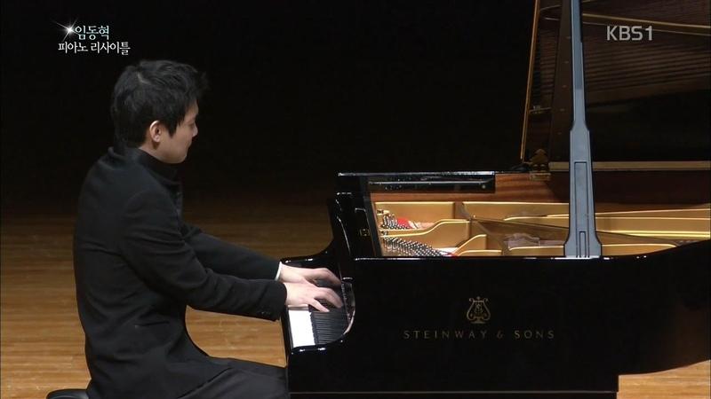 Beethoven Moonlight Sonata (Full Length) : 피아노 임동혁 - 베토벤 피아노 소나타 14번 월광