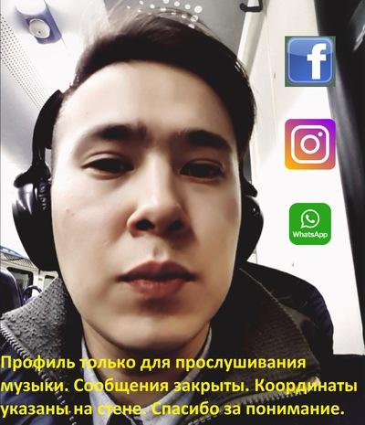 Дамир Искаков