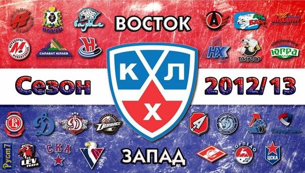 Матч Трактор – Салават Юлаев (17.09.2016), Хоккей / КХЛ.