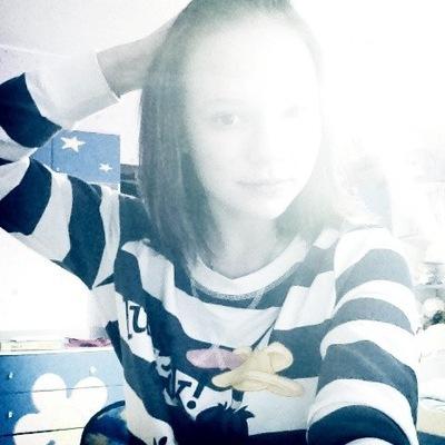 Наталья Нестеренко, 11 сентября 1997, Краснодар, id154792143