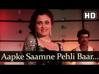 Aapke Saamne Pehli Baar (HD) - Dance Dance Songs - Mithun - Smita Patil - Alisha Chinai