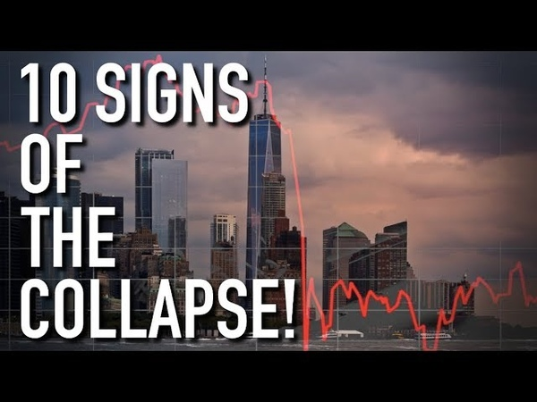 10 Signs Of The Collapse! Prepare For The Imminent Economic Collapse 2018 Stock Market CRASH!