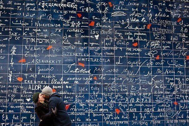 Я люблю тебя на многих языках мира 1. Абхазский  Я тебя люблю - Сара бара бзия бзой2. Арабский Я тебя люблю - Ана ахебек, Ана ахебеки3. Адыгейский Я тебя люблю - Сэ оры плэгун4. Алтайский