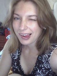 Кристина Кейник, 21 февраля 1997, Тюмень, id163518399