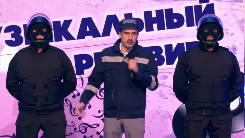 КВН Русская дорога - 2018 Валерий Бюджетов