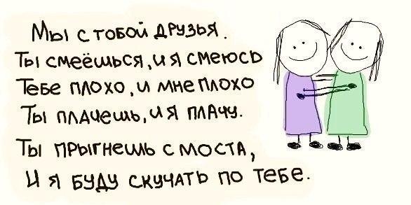 ты самое лучшее: