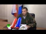 Премьер-министр ДНР: Киев и Запад пытаются оправдать массовые поражения украинской армии