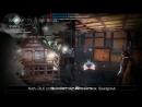 Nioh DLC часть третья
