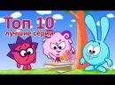 Смешарики лучшее Все серии подряд - старые серии 2004 г. 1 сезон Мультики для детей и взрослых