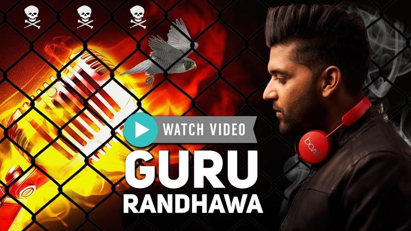 Guru Randhawa: Rabb Ne Banaya Mere Laye | BYG BYRD | (Official Video) | Guru New Songs 2018