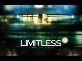 Области Тьмы / Limitless [2011]