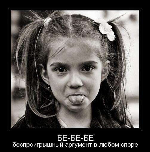 От работы дохнут кони, ну а я бессмертный пони! | ВКонтакте