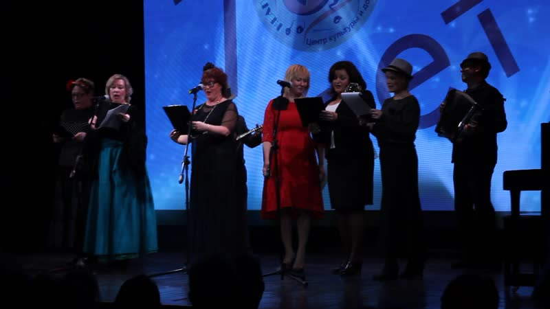 Творческое поздравление Неаполитанскому оркестру с 70-летием от администрации Кировца. Часть 2.