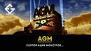 История защищенныйх смартфонов AGM 2012-2019 г.