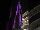 Бурдж Халифа. Дубай Эмираты