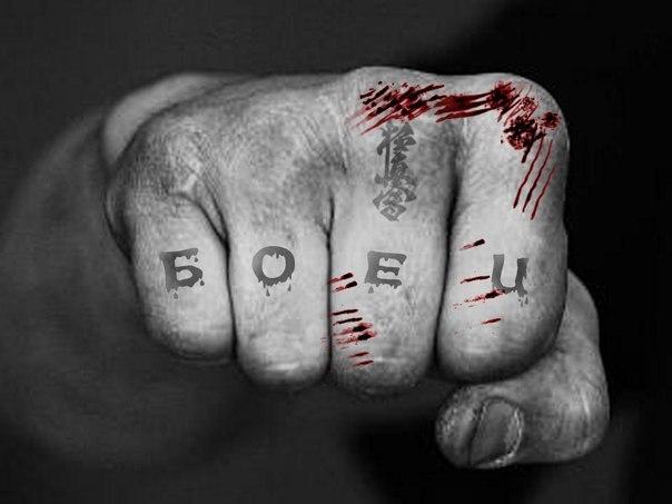 Картинки с надписью брат за брата кровь за кровь, картинка надписью картинки