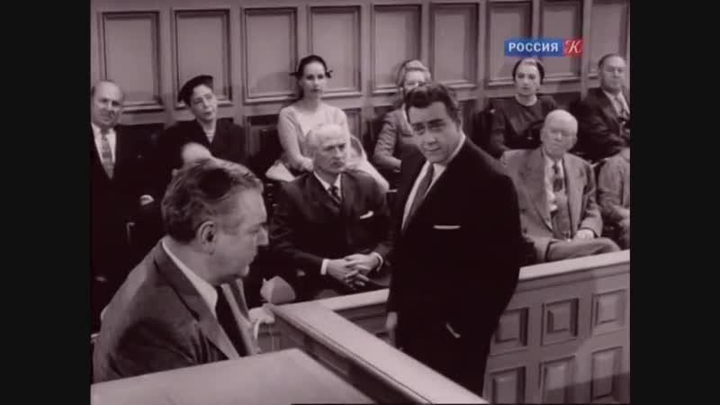 «Перри Мейсон. Дело отчаянной приманки» (1958), реж. Энтон М. Лидер