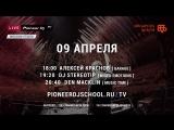 On-Line трансляция Pioneer DJ TV   Moscow - Сегодня 09 Апреля