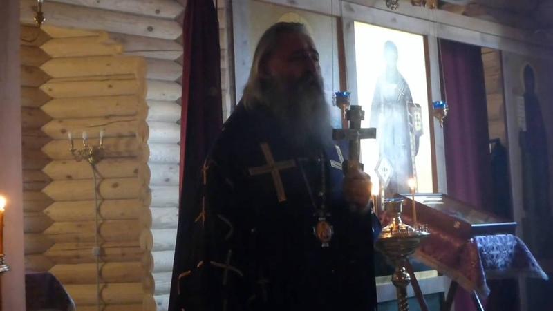 Прповедь архиепископа Сергиево-Посадского ФЕОГНОСТА