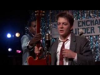 Chuck Berry - Johnny B. Goode (Marty McFly)